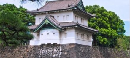 Секретные японские тексты переведены на английский язык
