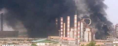 Взрыв и пожар на крупнейшем в Иране НПЗ