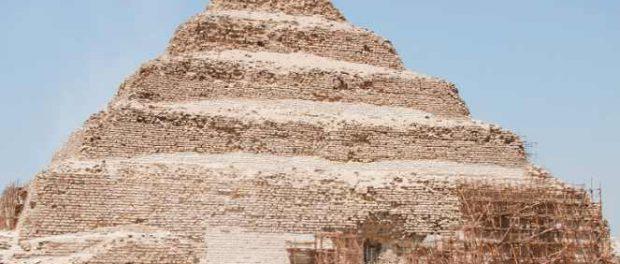 Почему в древних текстах не упоминается самая древняя египетская пирамида