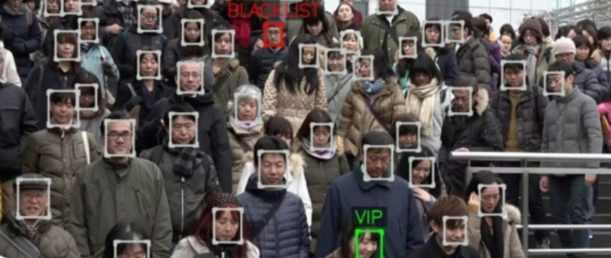 В Китае доступ в Интернет будет по распознаванию лица