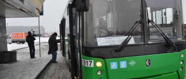 В Екатеринбурге кондуктор назвала «багажом» ребенка-инвалида в коляске
