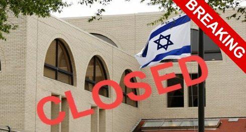 Израиль закрывает посольства к фальшлагу 3 ноября