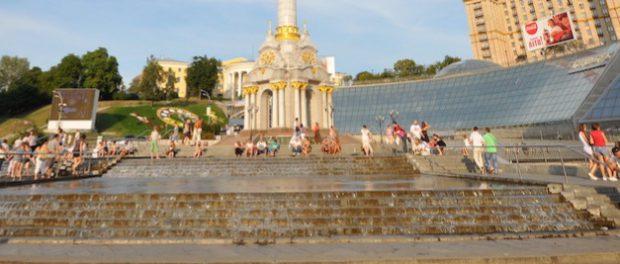 Украина получила выгоду в туризме от импичмента Трампа