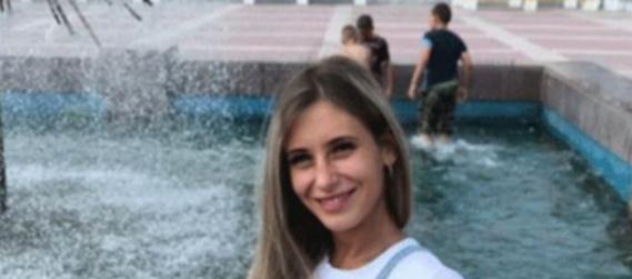 Пропавшая в Екатеринбурге Ксения хотела уехать в Италию