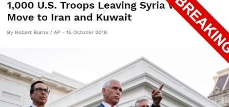 Пентагон отправляет войска в Иран