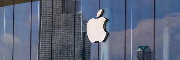 Стоит ли брать старый iPad или Mac