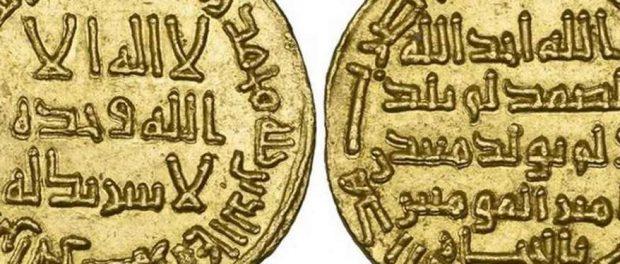 1300-летняя исламская золотая монета продается на лондонском аукционе за 4,7 миллиона долларов