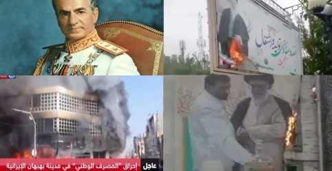 В Иране начинается жестокая революция