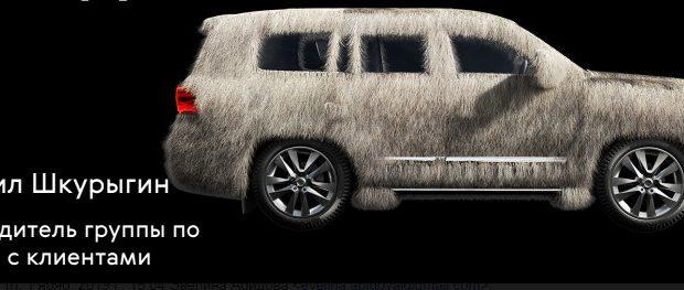 Авто.ру: LADA вытеснила в спросе Ford Focus и стала самым популярным автомобилем на вторичном рынке Свердловской области