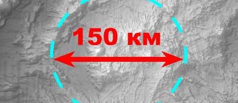 Найден самый большой вулкан