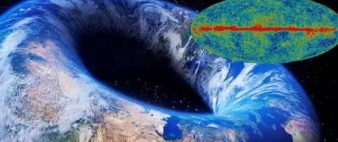 Вселенная имеет другую форму