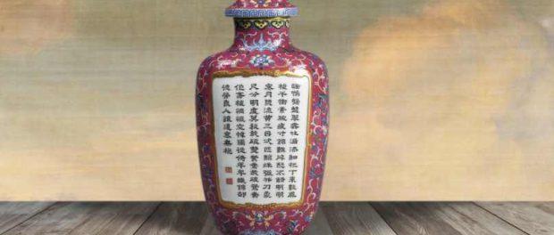 Счастливчик обеспечивает будущее дочери, выставив на аукцион вазу за 1 доллар