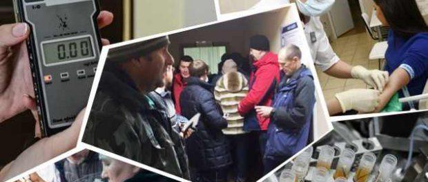 Теперь медсправки для водителей будут стоит 8000 рублей
