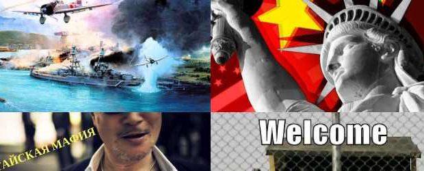 Десятки тысяч шпионов Китая наводнили США