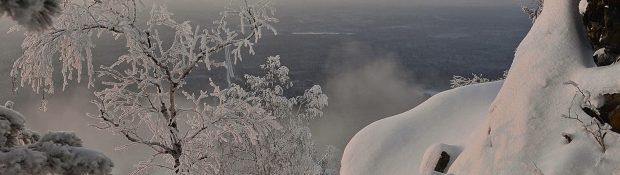 На Екатеринбург надвигается жуткий снегопад и ветер