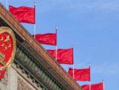 китай санкции