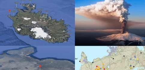Сдвиг полюсов: вулкан в Исландии запустил процесс