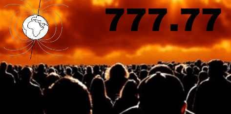 Сдвиг полюсов достиг отметки 777.77 км в год