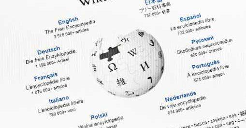 Википедия выигрывает битву с цензурой в Турции