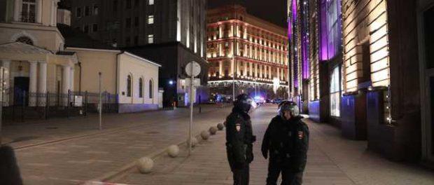Нанёс ли ущерб ФСБ теракт в Лубянке