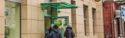 Банки не хотят брать в ипотеку материнский капитал