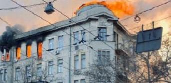 Пожар в колледже в Одессе возможно унёс жизни 13 человек