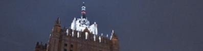 Россия ответит на санкции США и ЕС