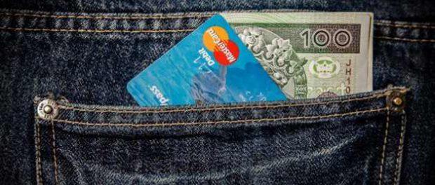 Как выбрать банк и тарифный план по расчетно кассовому обслуживанию юридических лиц