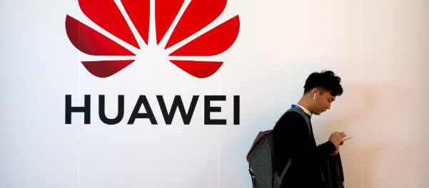 Huawei отрицает получение миллиардов финансовой помощи от правительства Китая