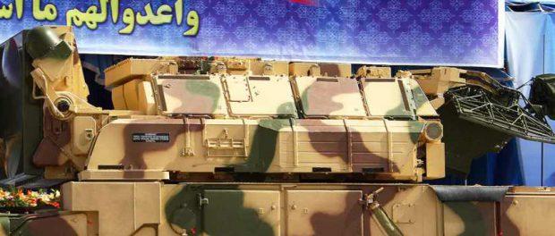 Как так получилось, что Иран сбил Боинг 737