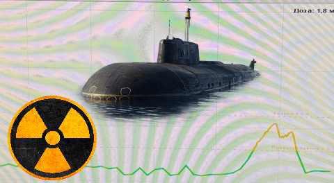 Cкачок радиационного фона в Северодвинске