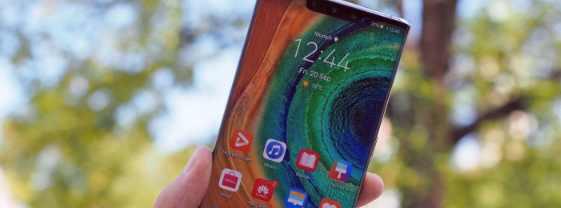 Huawei отключен от Google карт: что дальше?