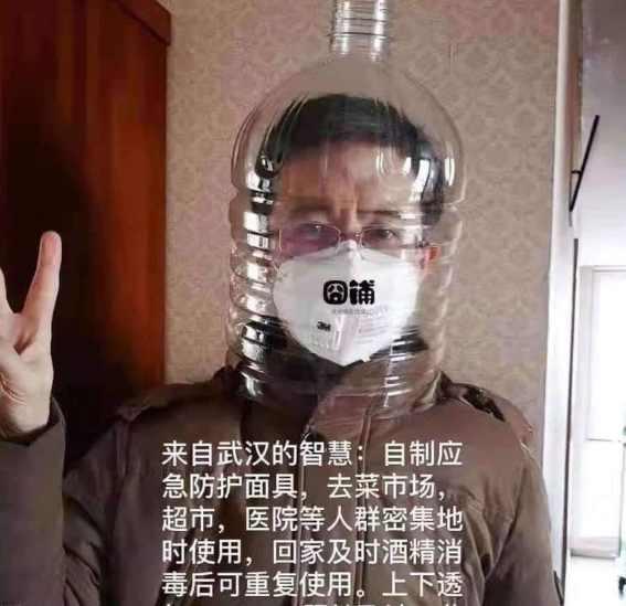 coronavirus China