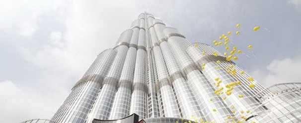At.mosphere — самый высокий ресторан в мире