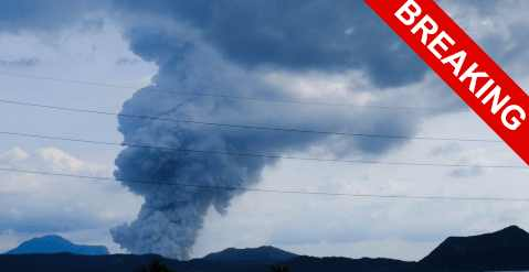 На Филиппинах начал извержение вулкан Тааль