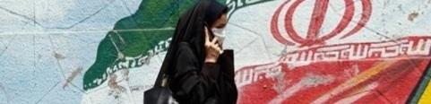 Дочь убитого иранского генерала угрожает Трампу