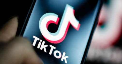 Американским военным в Ираке запрещено использовать TikTok