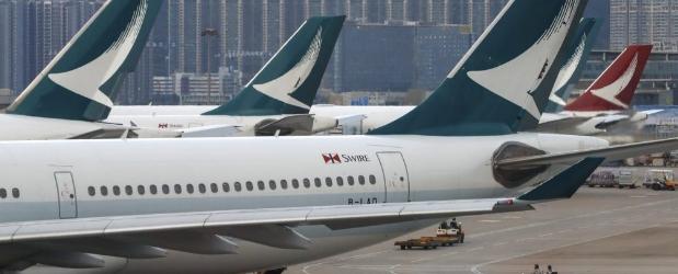 Авикомпания отправила 27000 сотрудников в отпуск из коронавируса