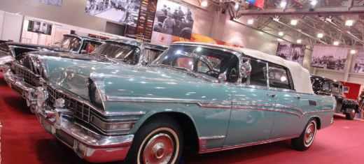 Автомобиль Юрия Гагарина уходит с молотка
