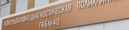 В Екатеринбурге суд отправил в больницу двух детей, у которых подозревают коронавирус