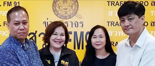 Таксист из Бангкока возвращает японцу 100 000 бат
