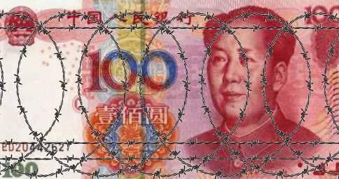Деньги в Китае посадили на карантин