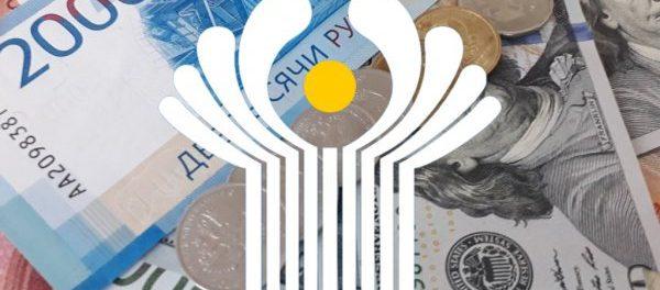 Рубль утопили: будет новая валюта
