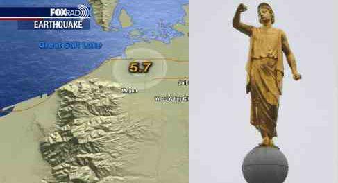 Землетрясение в Юте стало последним перед Концом Света