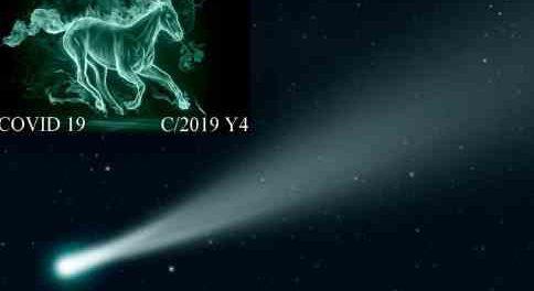 Комета ATLAS мчится к Земле