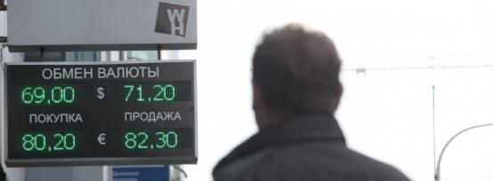 Черный понедельник: нефть на мировых биржах рухнула на четверть