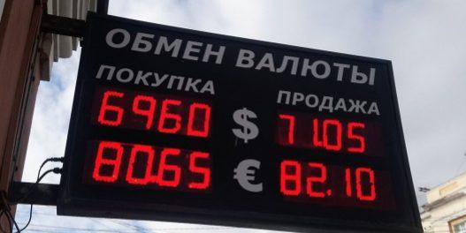 Рубль скончался. Что дальше?