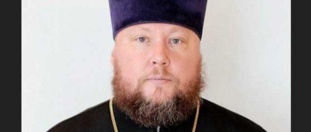 Коронавирус обнаружили у священника из окружения патриарха РПЦ Кирилла