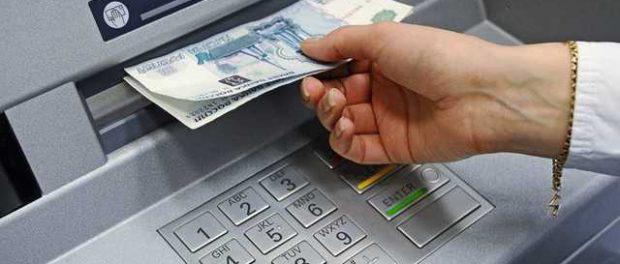 Россияне выгребли всю наличность из банка