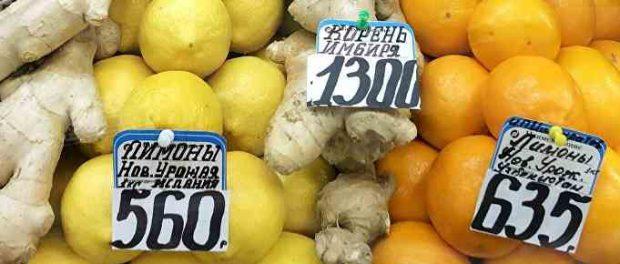 Цены на имбирь и лимоны взлетели пятикратно